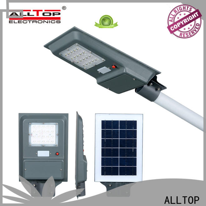 high-quality solar street light company best quality manufacturer