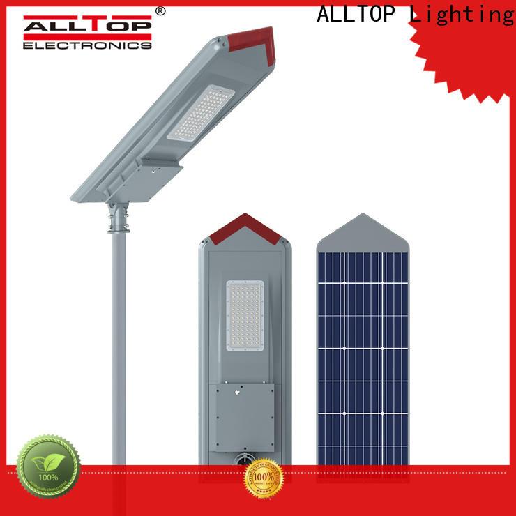 ALLTOP solar street light complete set best quality wholesale
