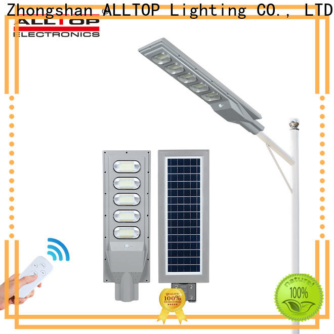 ALLTOP high quality all in one solar street light best quality supplier