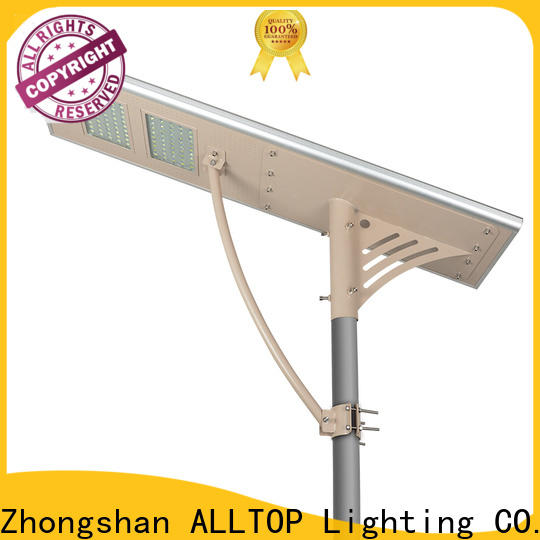 high-quality all in one street light high-end manufacturer