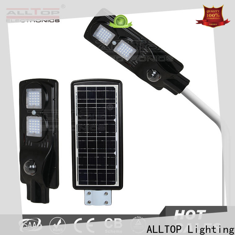 ALLTOP customized all in one solar led street light high-end wholesale