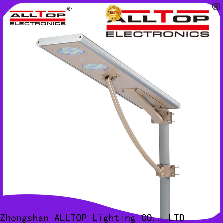 ALLTOP road lights best quality wholesale