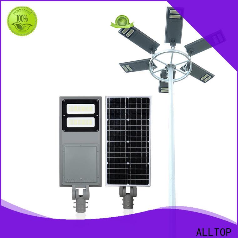 ALLTOP waterproof solar power street light best quality wholesale