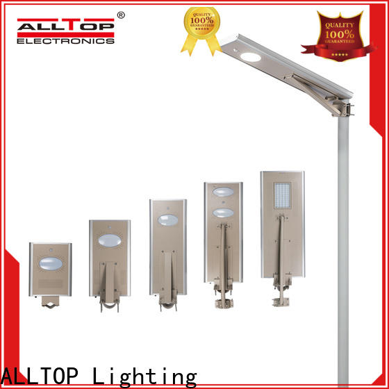adjustable angle integrated solar light series for highway