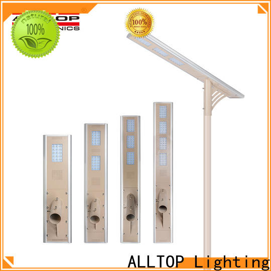 ALLTOP street lights quotes directly sale for road