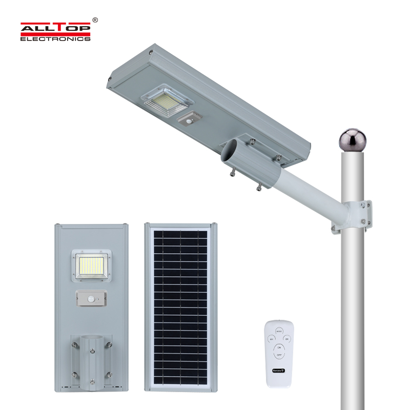 product-ALLTOP brigelux smd waterproof all in one solar led street light-ALLTOP -img