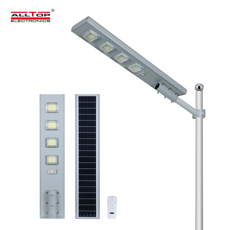 product-ALLTOP -ALLTOP brigelux smd waterproof all in one solar led street light-img