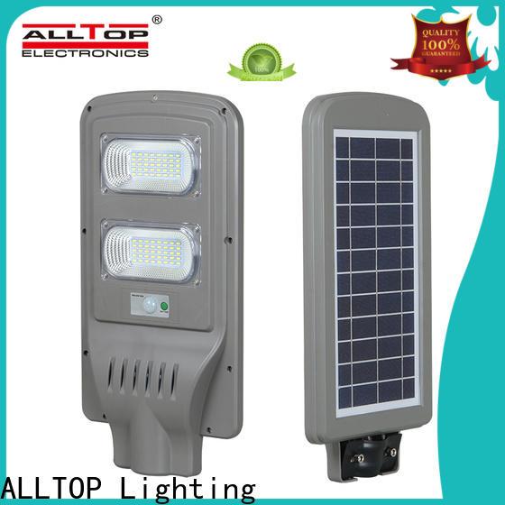 ALLTOP wholesale all in one solar led street light best quality manufacturer