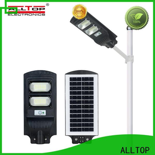ALLTOP outdoor street lamps high-end manufacturer