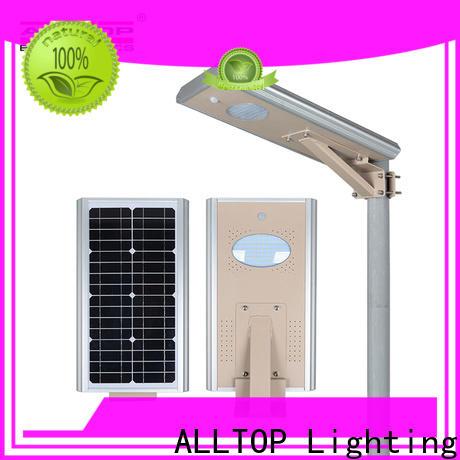 solar led street lights best quality supplier