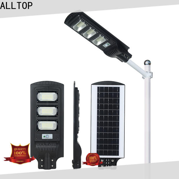 ALLTOP wholesale all in one solar led street light best quality supplier
