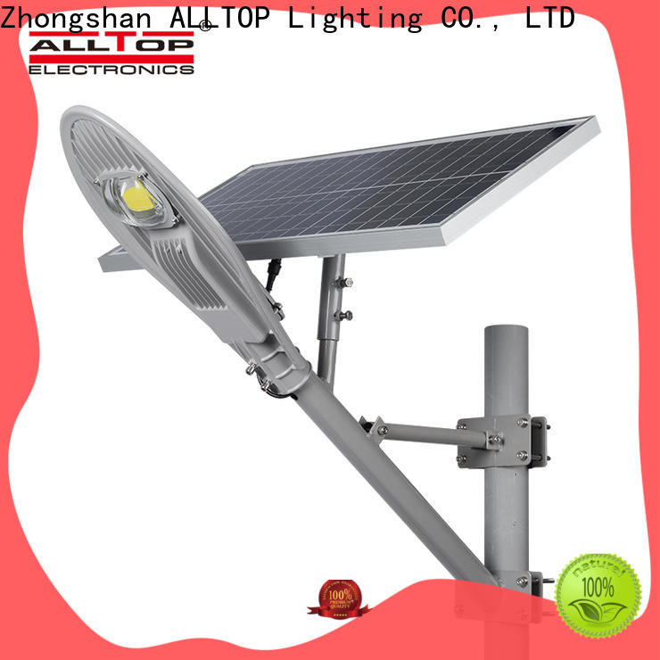 ALLTOP top selling solar led street light series for outdoor yard