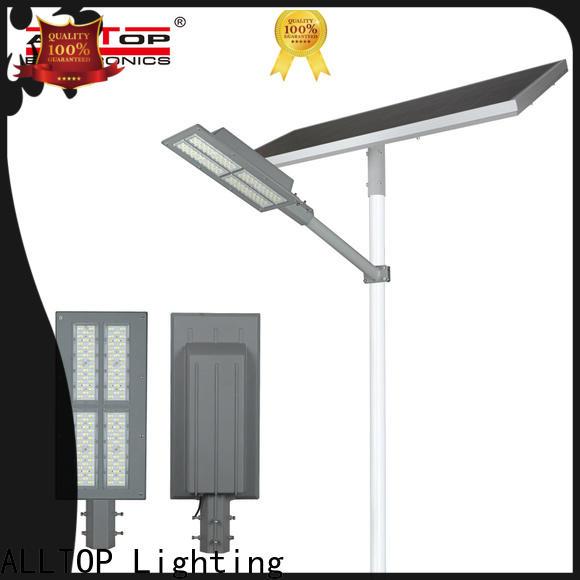 12w solar street light series for lamp