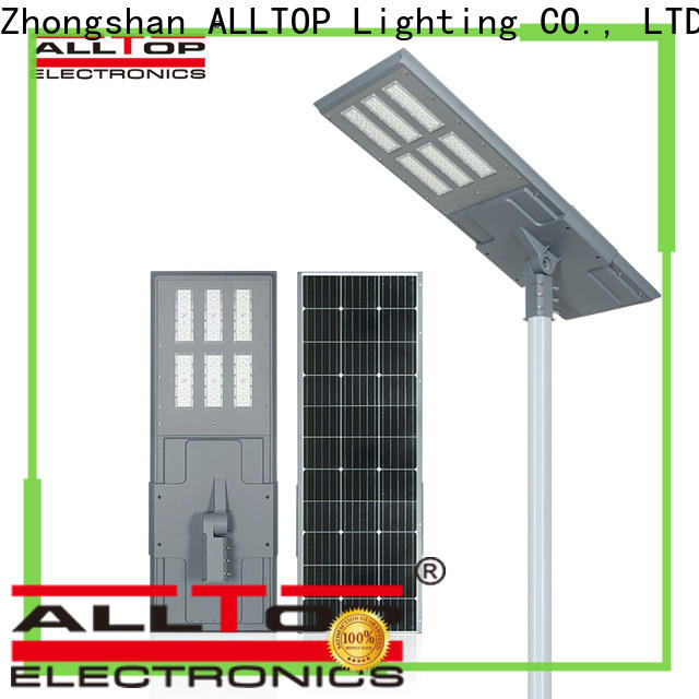 adjustable angle street lights quotes with good price for garden