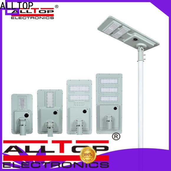 adjustable angle waterproof led street light manufacturer for garden