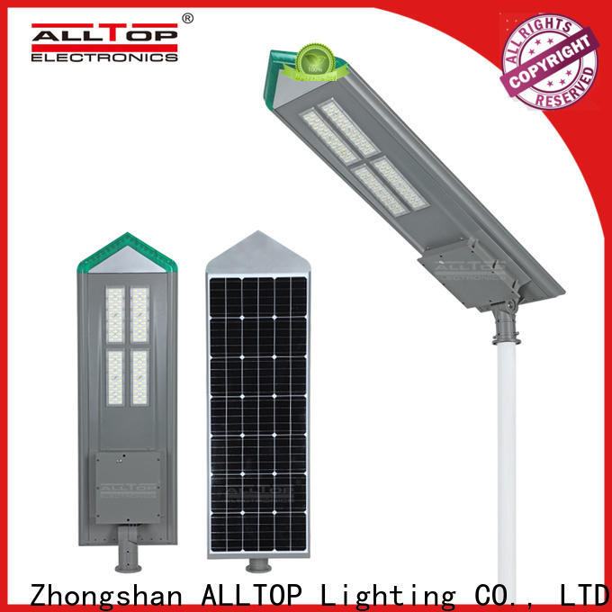 integrated integrated solar street light with good price for road