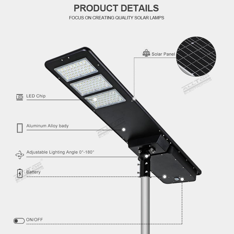 ALLTOP All in one solar street light 300W IP65 outdoor solar street light with high quality