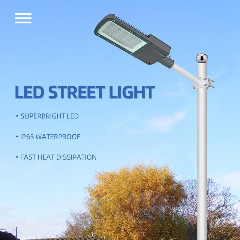 product-ALLTOP High Power Outdoor Waterproof Ip65 100W 150W 200W 250W LED Street Light-ALLTOP -img-1