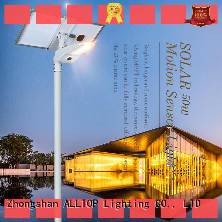 energy-saving solar road lamp latest design for lamp