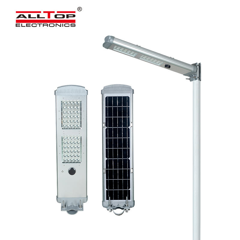 Outdoor intelligent integrated solar street light-2