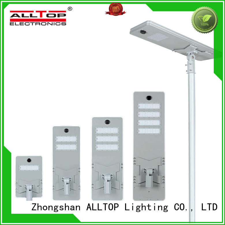 ALLTOP sensor integrated street light free sample for highway