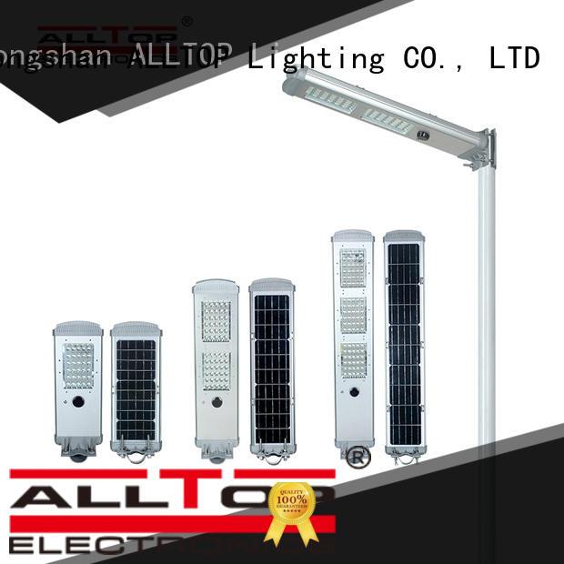 ALLTOP adjustable all in one solar street light price for garden
