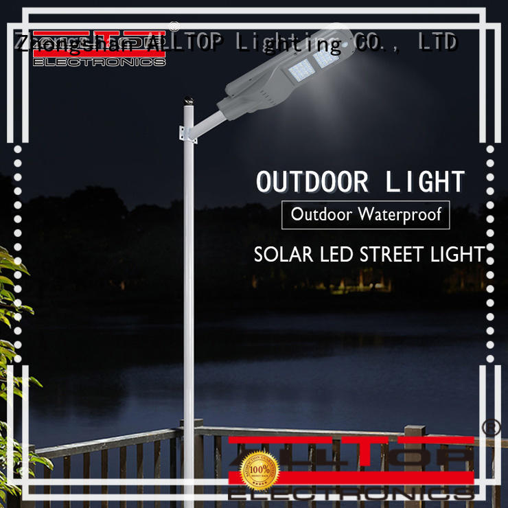 adjustable solar street light factory price for garden