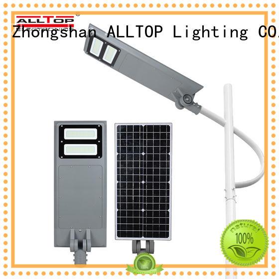 ALLTOP high-quality integrated solar street light free sample for highway