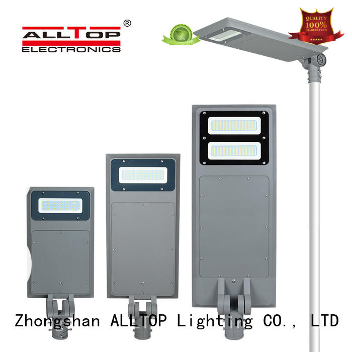 ALLTOP adjustable all in one solar led street light factory price for garden