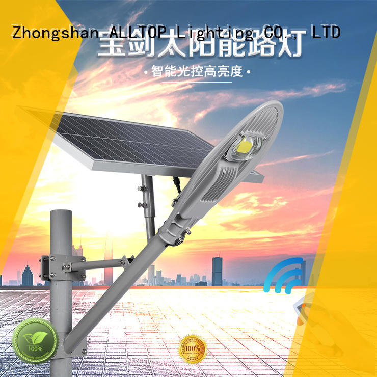 ALLTOP die-casting solar street light kit shining rightness for playground