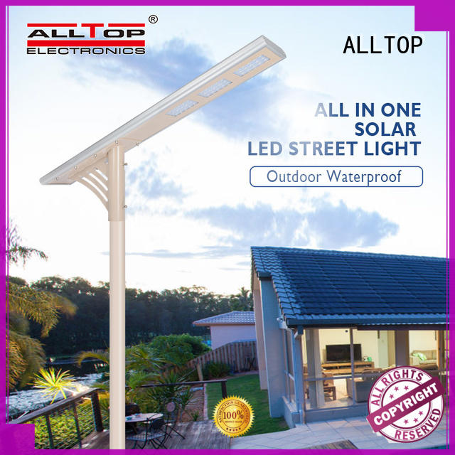 ALLTOP high-quality integrated solar light flood for road
