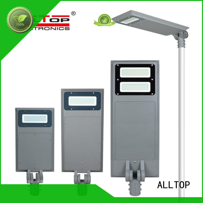 outdoor all in one solar led street light