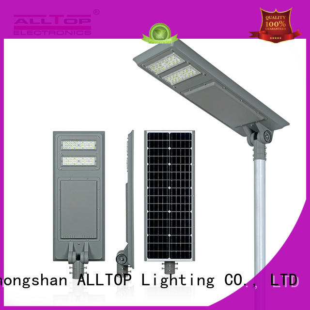 ALLTOP adjustable angle wholesale all in one solar led street light factory direct supply for road