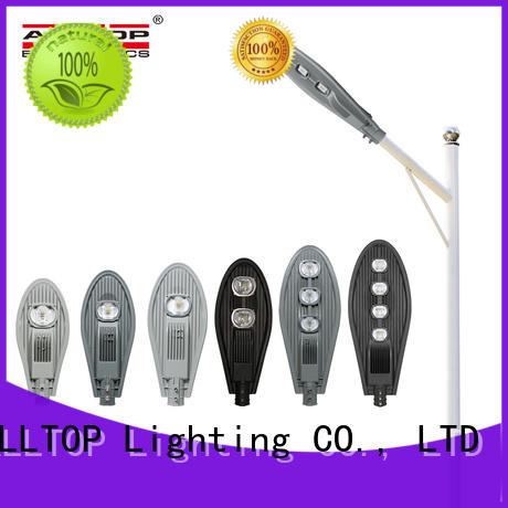 ALLTOP 20w led street light supply for lamp