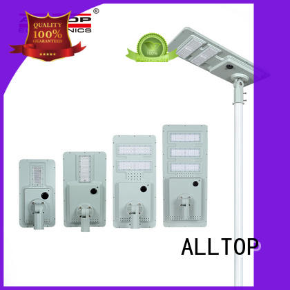 ALLTOP energy-saving wholesale all in one solar led street light wholesale for road