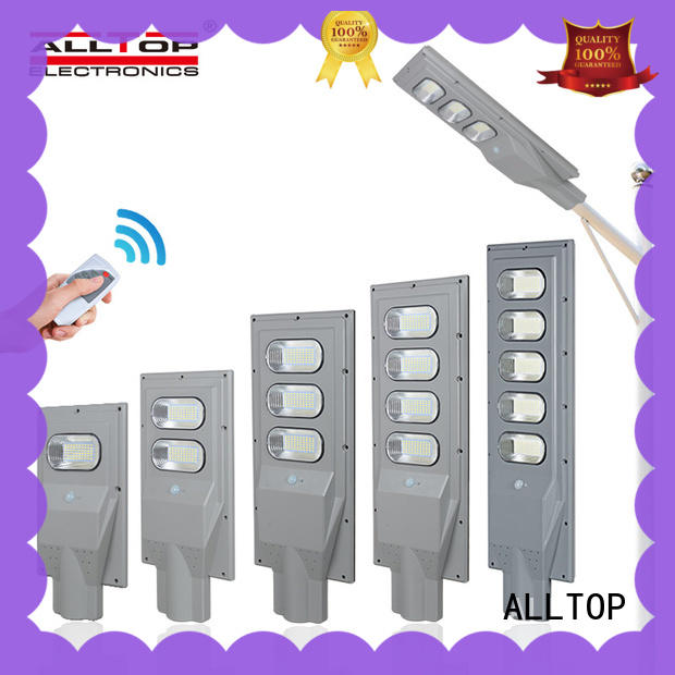 ALLTOP outdoor all in one solar street light price for road