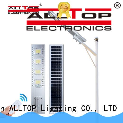 ALLTOP energy-saving integrated solar light factory price for garden