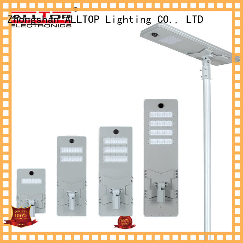 ALLTOP integrated high quality all in one solar street light series for garden