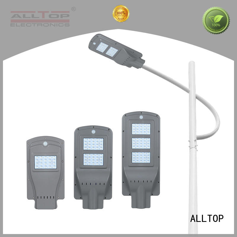 high-quality integrated solar light long lifespan for highway