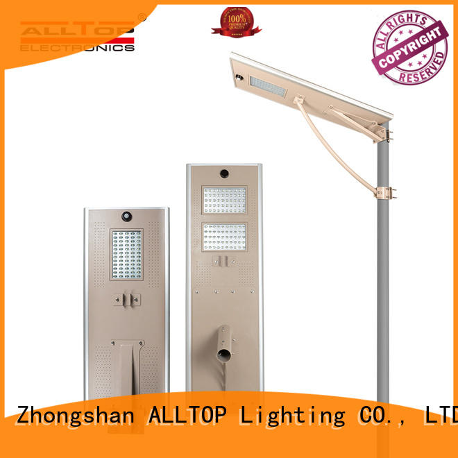 integrated high quality all in one solar street light directly sale for highway