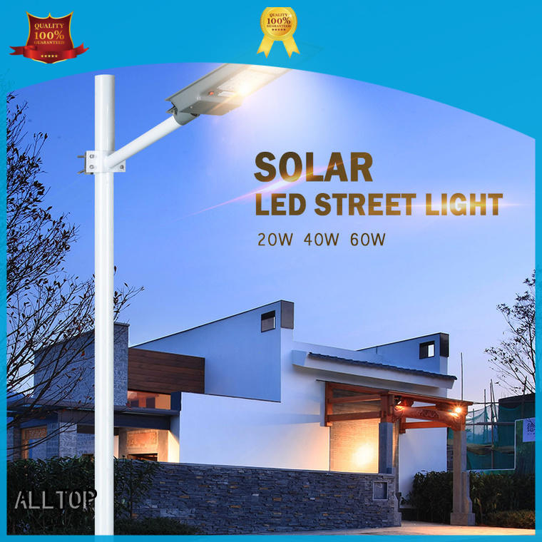 Hot all in one solar street lights waterproof ALLTOP Brand