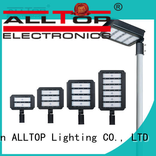 commercial street light manufacturers free sample