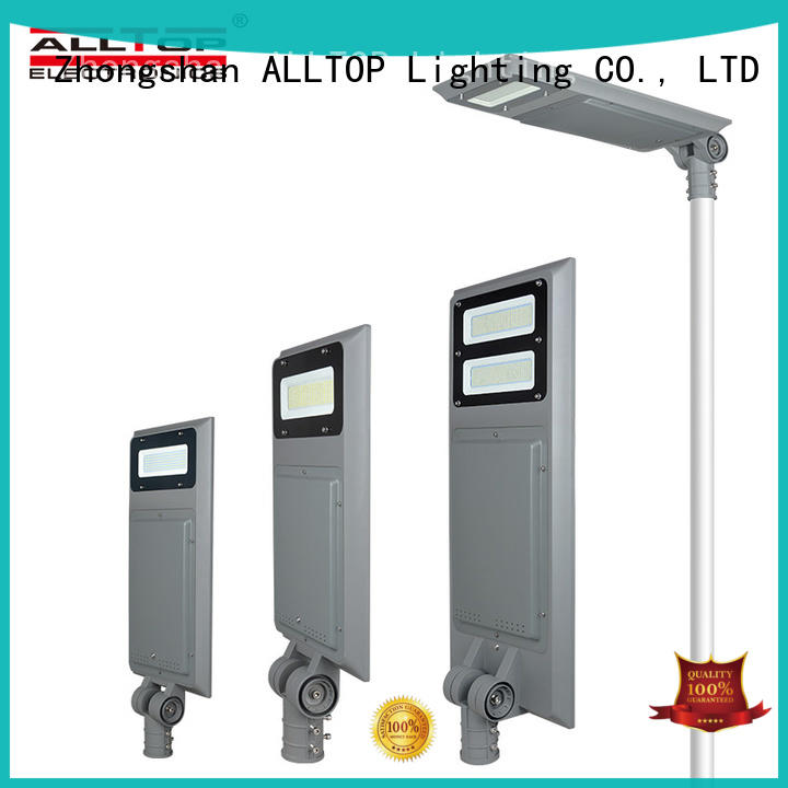 ALLTOP integrated solar light with good price for road