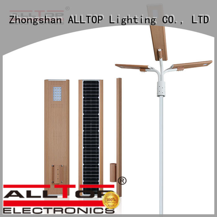 ALLTOP outdoor integrated street light long lifespan for highway
