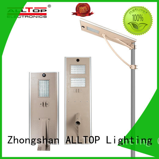 ALLTOP outdoor all in one solar street lights for highway