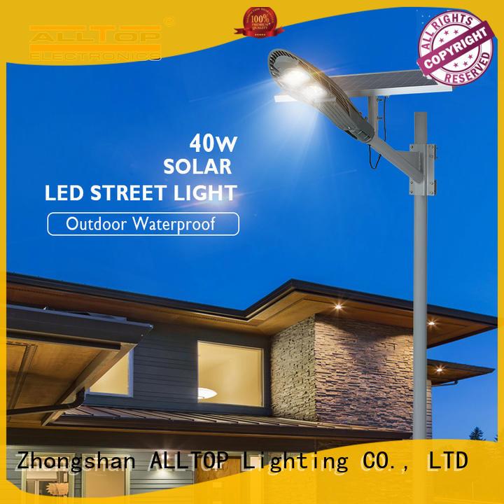 motion sensor cob ip65 solar led street light all-top for outdoor yard ALLTOP