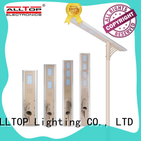 outdoor integrated street light wholesale for road