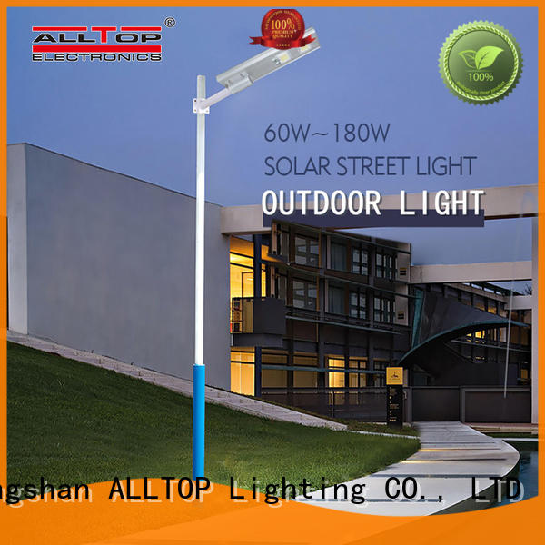 ALLTOP adjustable solar street light motion for garden