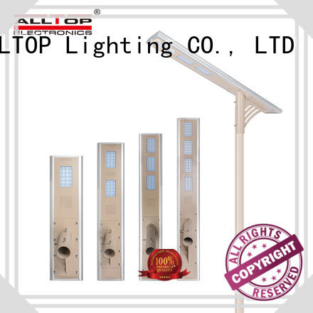 ALLTOP energy-saving solar street with good price for road