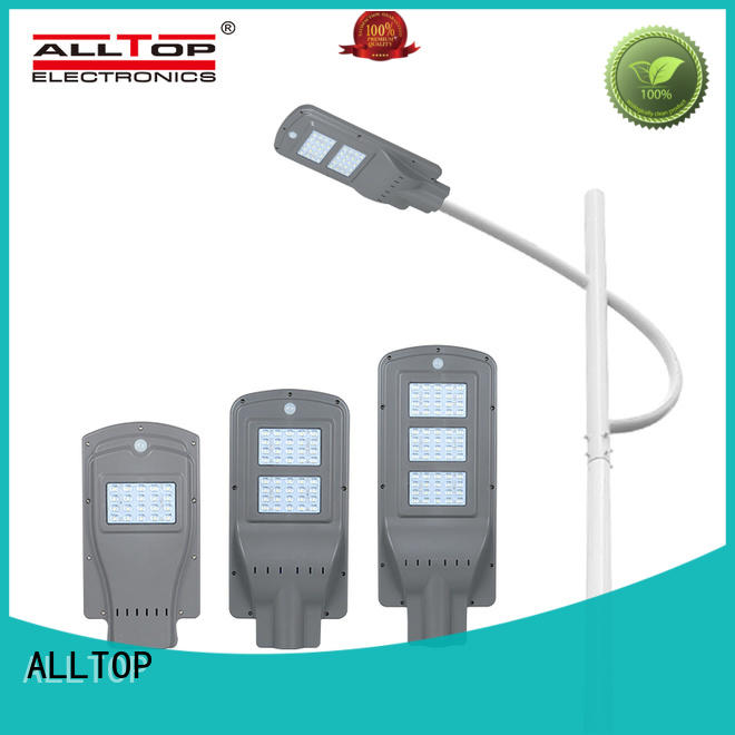 ALLTOP energy-saving integrated street light manufacturer for road